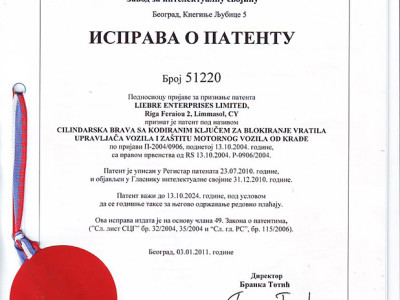 Isprava o patentu - Srbija