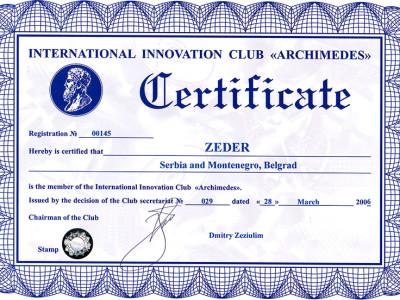 Serifikat Arhimed 2006