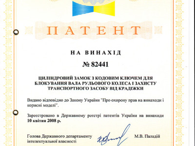 Ukrajina - patent
